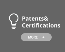 Patents&Certifications